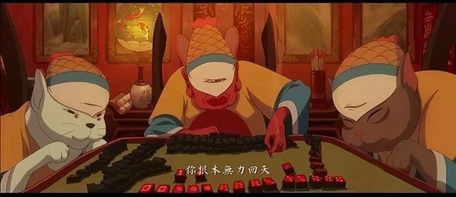 《大鱼海棠》里的鲲,《香蜜》里的梓芬,同是天涯沦落人