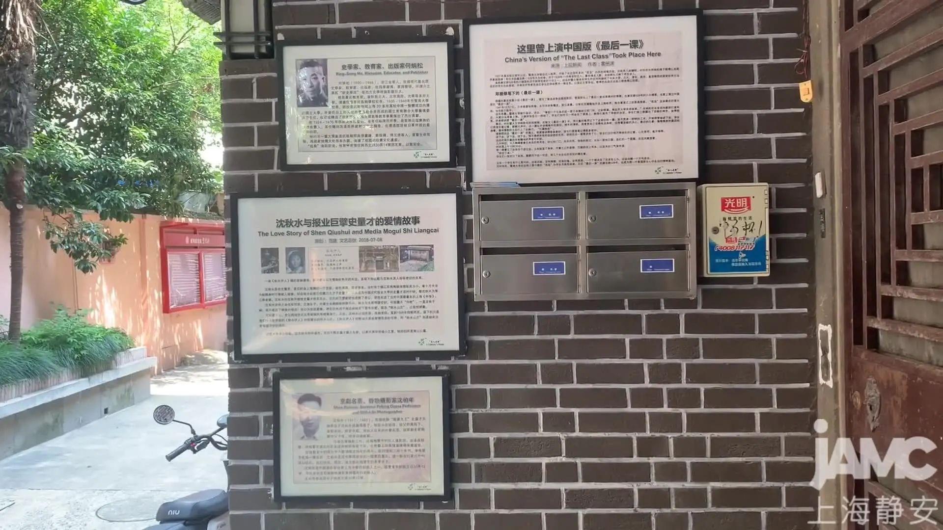 坚持数年,七旬上海爷叔在陕西北路30弄挖掘到了啥宝藏?