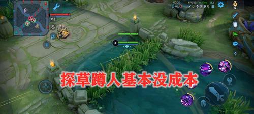 qt:gamepop|王者荣耀中最难杀死的刺客,没有任何反制手段的英雄,玩家:该削