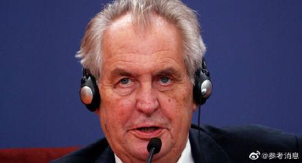 捷克總統為轟炸南聯盟道歉:這是多年來的良心污點