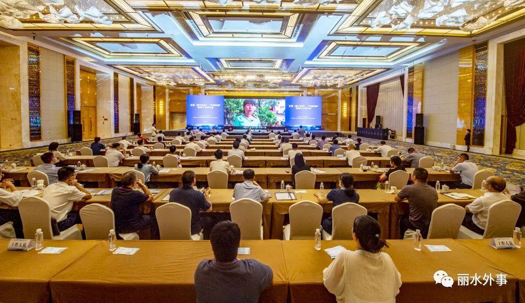 在這個全國性會議上,慶元講瞭三個故事