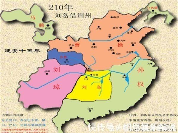 诸葛亮 战略要塞街亭若失守,蜀汉北伐无望,为何还让马谡驻守?