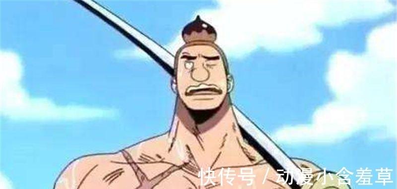 艾尼路|海贼王: 被吹上天的五个人, 2个死得憋屈, 唯独他走上人生巅峰