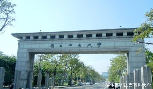 中国史上最牛高校,拆分成18所依旧坚挺,实力碾压清华!