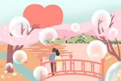 【草丁图书馆】元宵节可以结婚吗 正月十五能不能领证