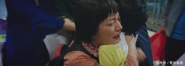 """你真的看懂了赵薇《亲爱的》吗?结尾李红琴""""意外怀孕""""耐人寻味"""