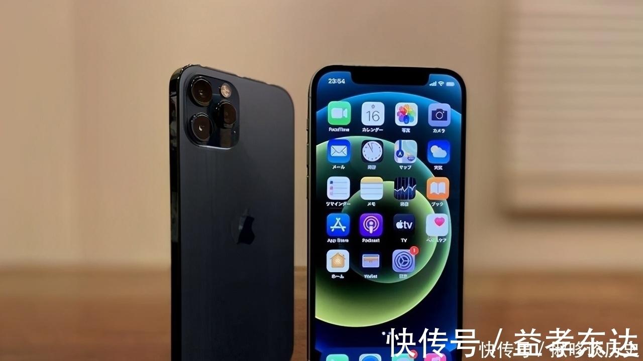 苹果 苹果12牺牲续航追求轻薄:搭载全球最强的处理器,值得入手吗?
