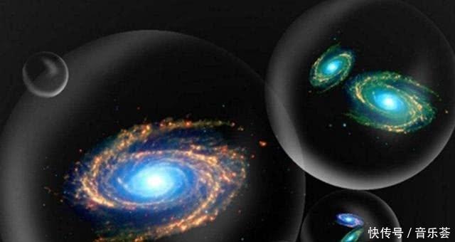 宇宙中所有天體都在運動,那麼宇宙圍繞什麼運動?