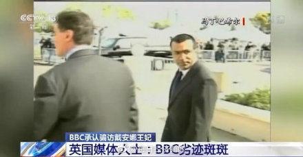 英國媒體人士說BBC劣跡斑斑