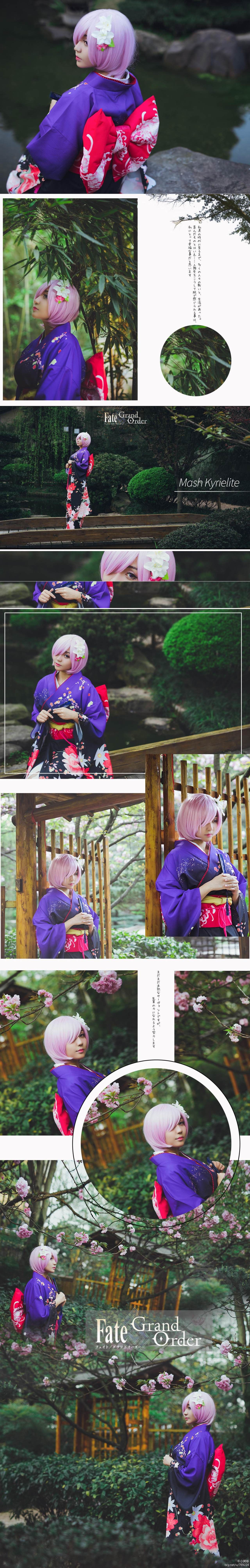 fate./grand order玛修和服cosplay