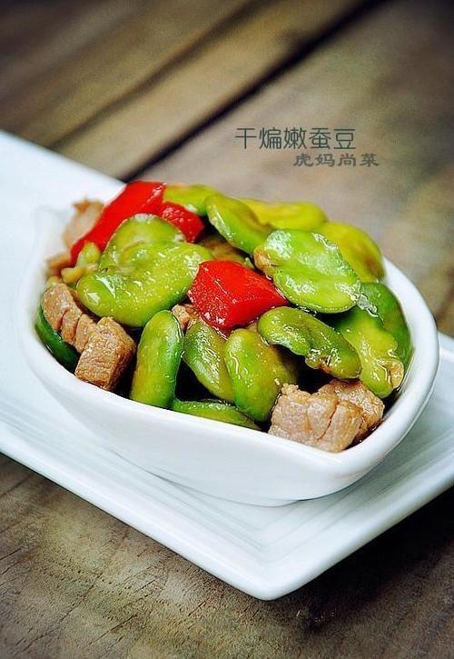 蠶豆怎麼做好吃?