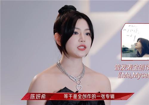 """陳妍希的""""心形項鏈""""火瞭,當價格曝光後,網友:太奢侈瞭"""