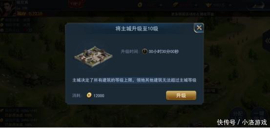 《兵法三十七计私服》是一款以三国乱世为背景的战争策略类网页游戏