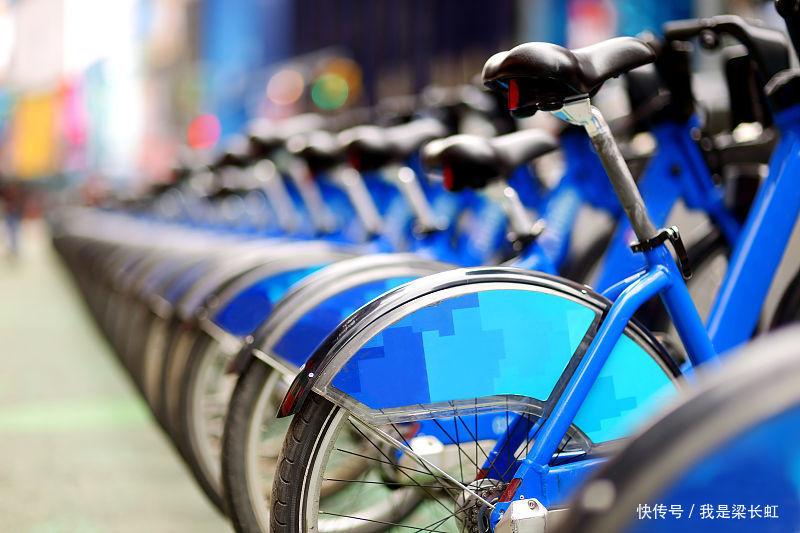 共享单车的出现,给大家带来的实惠很