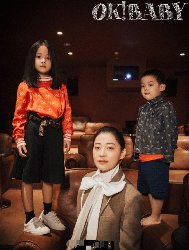 梅婷一家四口罕见合体,闪婚9年45岁的她被宠成少女