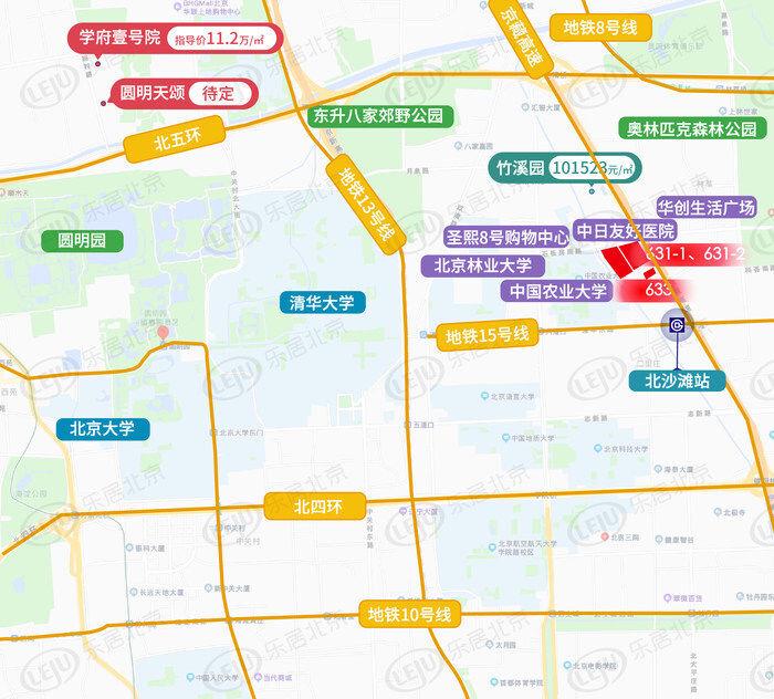 全部触及上限,海淀京昌路2地块转入高标准住宅方案竞报|土拍快讯