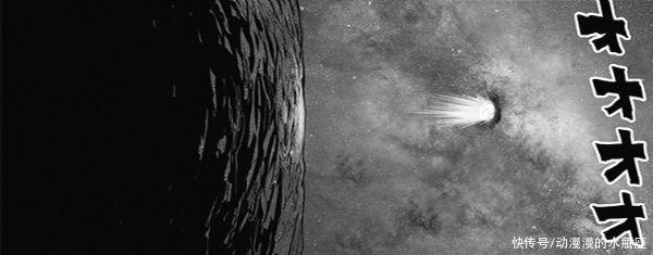 一击男182:神秘的意志终于实体化,沉睡在地下深处,秃头巨型