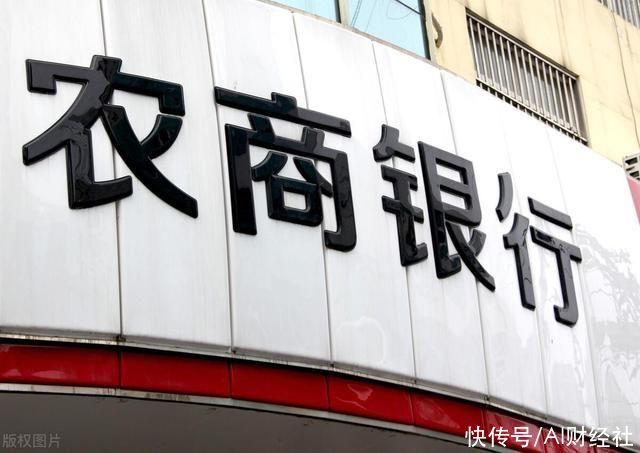 股份拍賣無人問津,上市4年未果,廈門農商行股權為何不受待見?