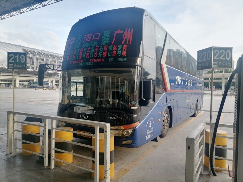 廣州多個客運站最新通知:今起逐步恢復!
