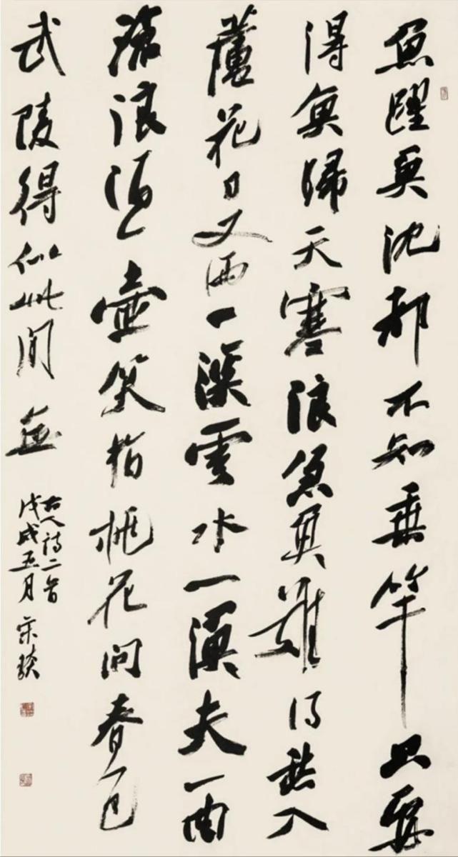 """他是最年轻的省书协主席,曾连续两次摘得兰亭奖,书坛""""弄潮人"""""""