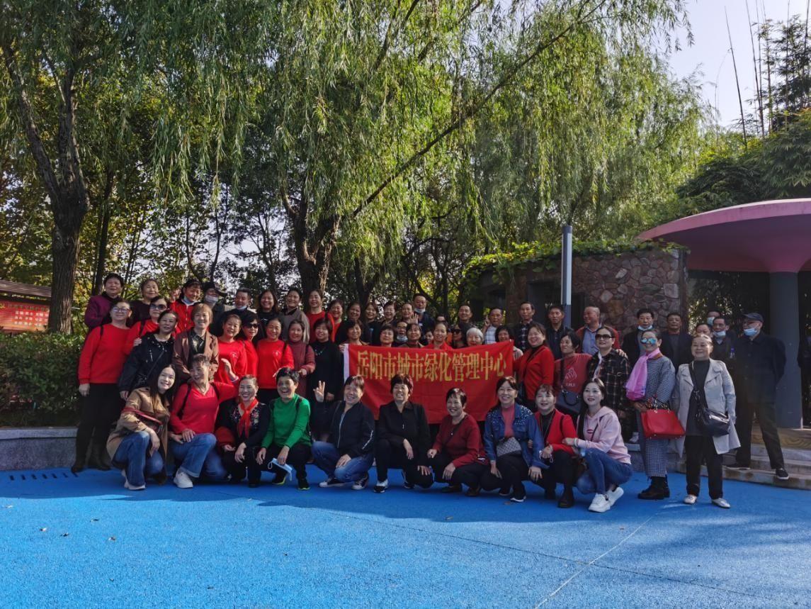 岳阳市城市绿化管理中心:九九重阳节,浓浓敬老情