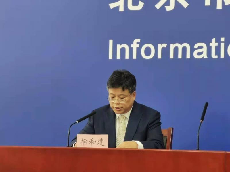 北京發佈嚴格進出京管理措施 詳細內容來瞭!