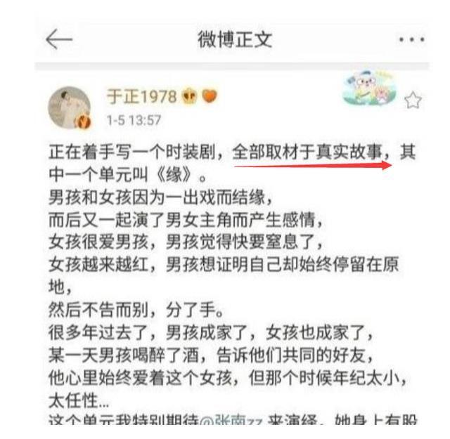倪安东 弄丢旺夫赵丽颖,被老婆反对演庆余年,陈晓婚后眼里的星星没了?