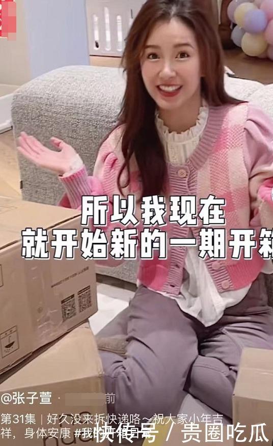 陳赫陪張子萱錄開箱再破婚變傳言,婆婆從老傢寄紅薯給兒媳,超寵