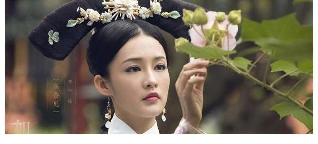 香妃|《如懿传》香妃为何要找李沁演,而不找迪丽热巴,原来还有原因