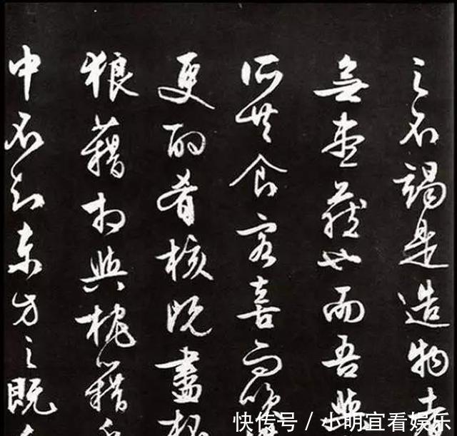 文征明行书《赤壁赋》/