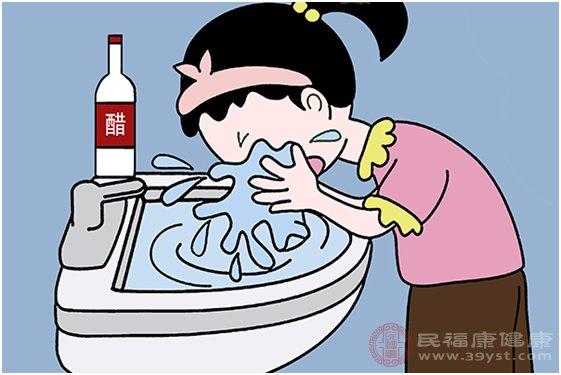 白醋洗脸有什么好处