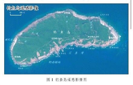 釣魚島及其附屬島嶼地形地貌