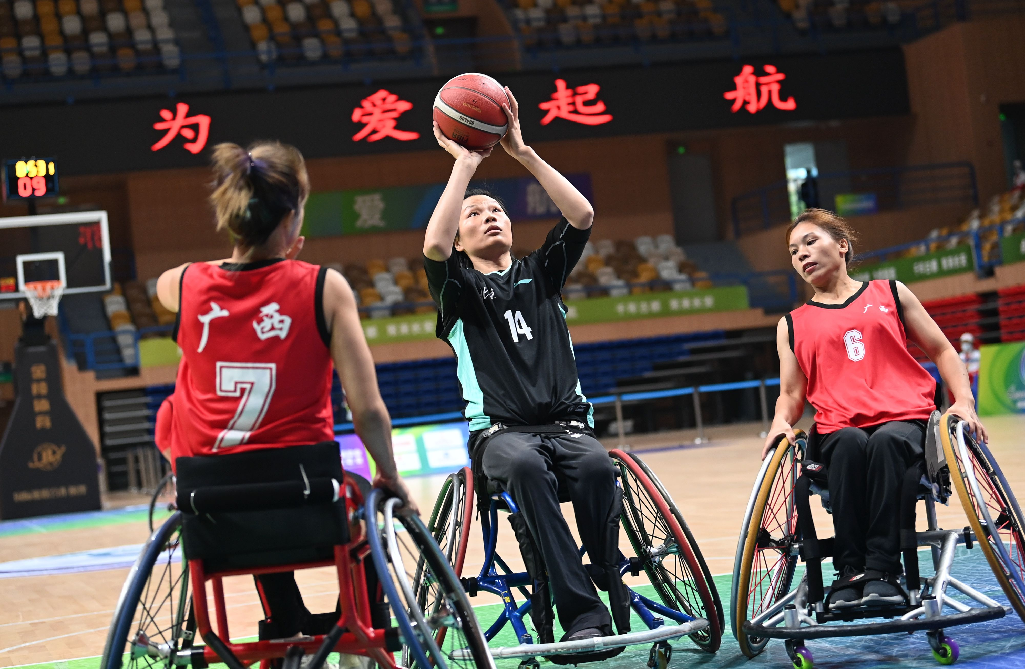 残运会——轮椅篮球:北京女队胜广西女队