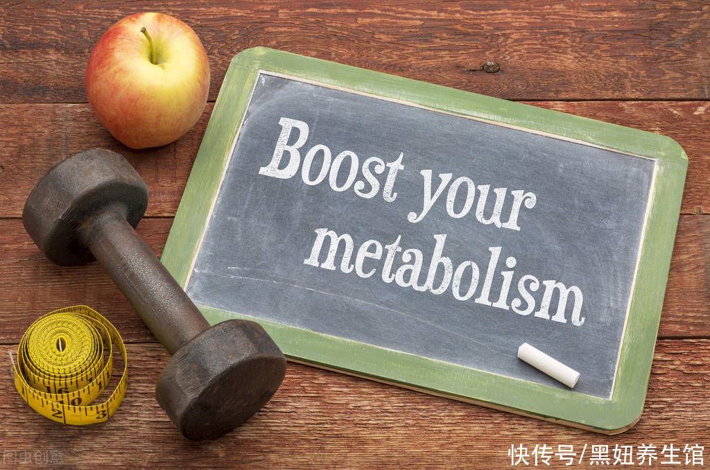 血红蛋白|你了解什么是新陈代谢吗?怎么样加速新陈代谢?