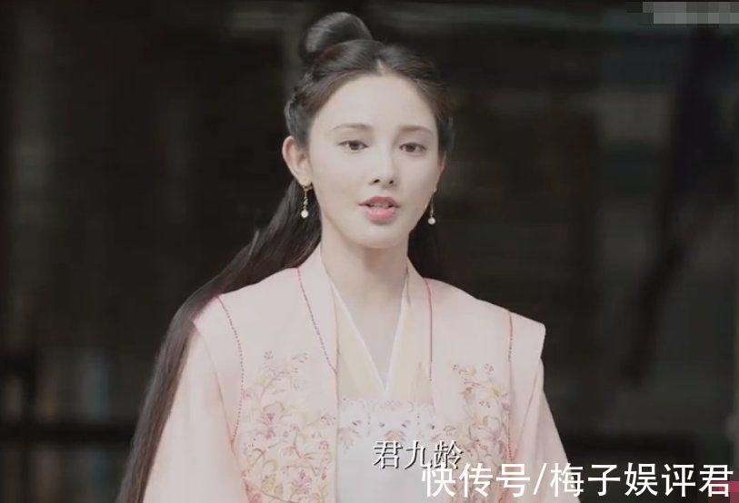 彭小苒 《君九龄》官宣定档,彭小苒再穿古装梦回小枫,男女主颜值惹争议