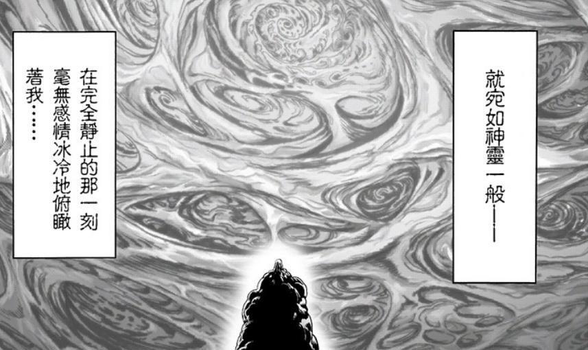 一拳超人:怪协深渊连接宇宙,那里栖息着神级灾害