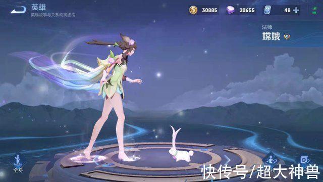 """王者荣耀 S24""""第一法王""""敲定,冷门而强悍的她,成为巅峰上分之星"""