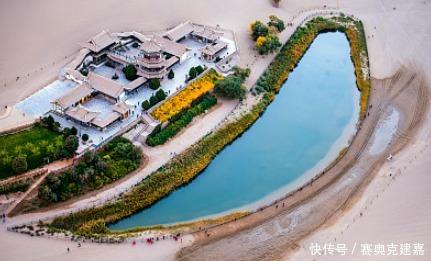 中国沙漠第一泉 鸣沙山月牙泉