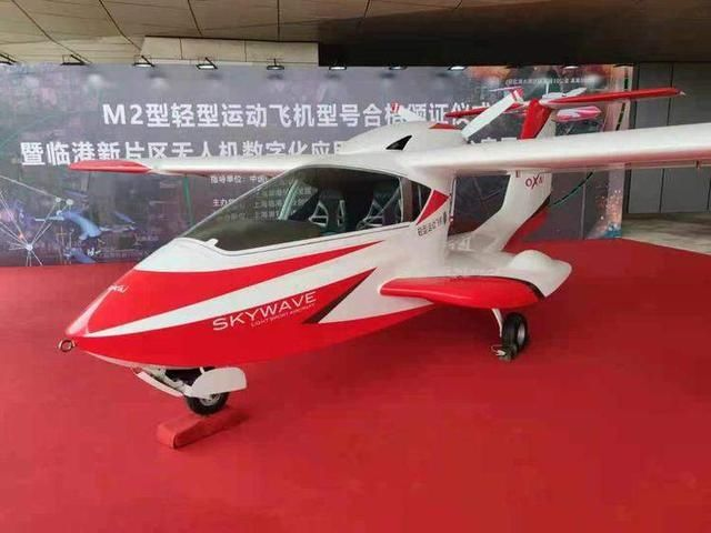 我國首款自主研發民用水陸兩棲飛機獲型號批準,臨港無人機數字化應用示范服務平臺啟用