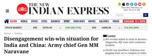 """印度陸軍參謀長說中印""""雙贏"""",之前先一頓自誇"""