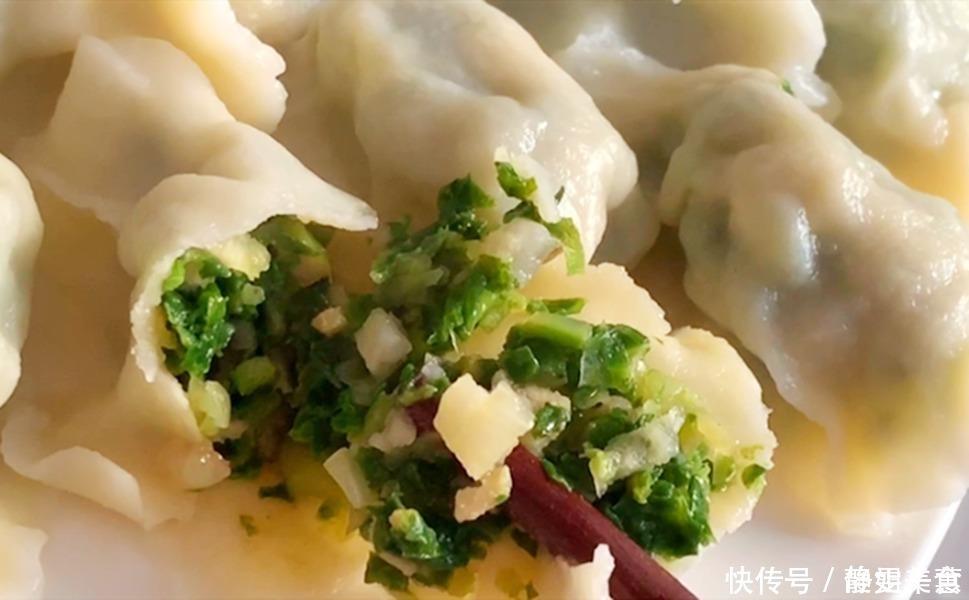 秋天,吃紅薯吃馬鈴薯不如吃它,正大量上市,1元1斤,包餃子特香