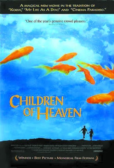 曾經執導《小鞋子》,伊朗電影大師馬吉德·馬吉迪說:每一個孩子都是寶藏