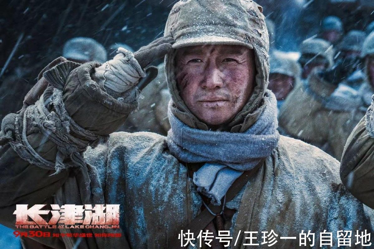 """《长津湖》里看不到""""演员"""" 只有一群骨骼强壮的真男人"""