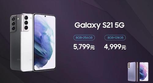 手机充电|三星S21售价4999的背后是3大缺点,不能接受就别入手