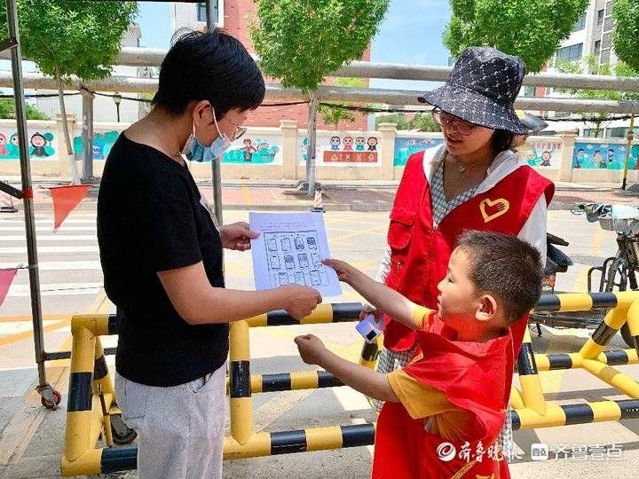 东营区实验幼儿园开展垃圾分类志愿活动