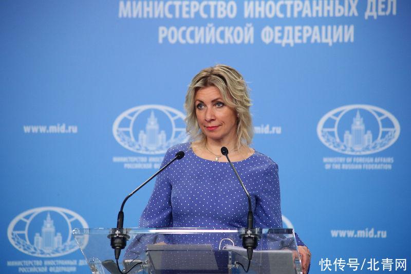 """俄外交部:拉脫維亞""""努力""""進入""""不友好國傢""""名單"""