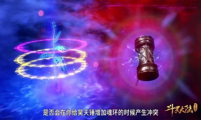 斗罗大陆|斗罗大陆里的未解之谜,第一个拥有双生武魂的魂师是谁?