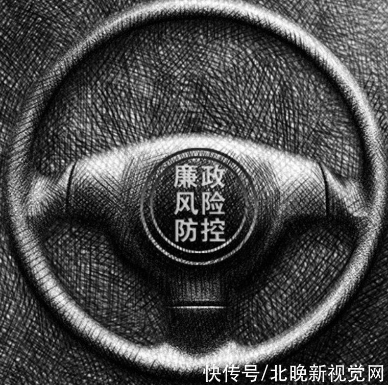 四川省雅安監獄副監獄長駱敬林接受紀律審查