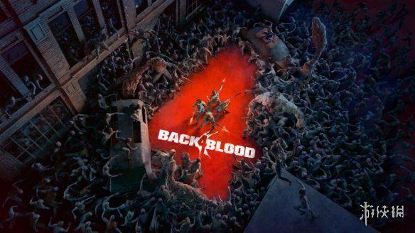 求生之路|《喋血复仇》战役模式宣传片 病毒起源竟是一只虫子?