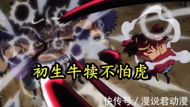 初生牛犢不怕虎|海賊王:路飛第三次挑戰凱多,大和相助,這一次能夠獲勝嗎?